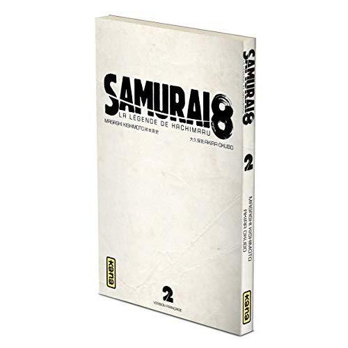SAMURAI 8 - LA LEGENDE DE HACHIMARU -, TOME 2