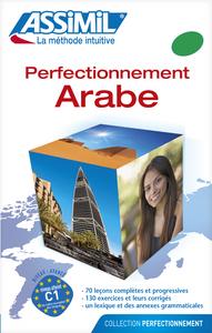 VOLUME PERF. ARABE