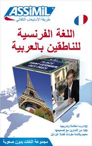 VOLUME FRANCAIS/ARABOPHONES (NE)