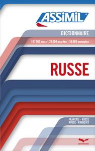 DICTIONNAIRE RUSSE (NE)