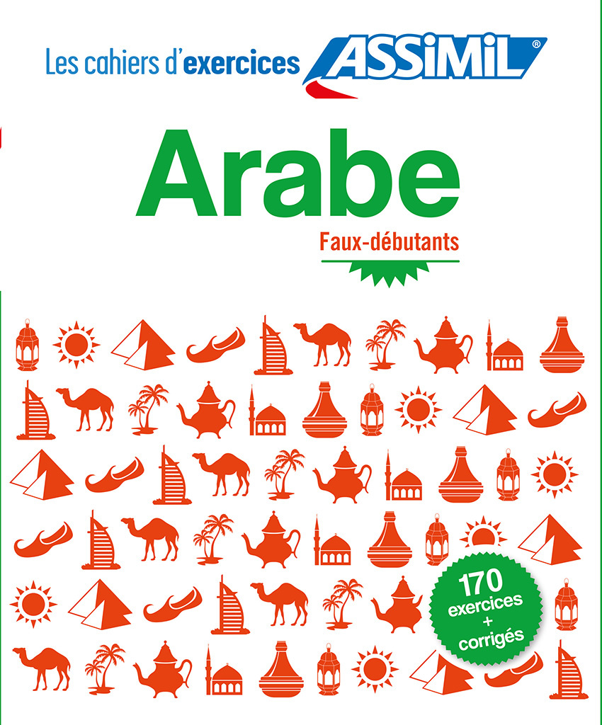 CAHIER EXERCICES ARABE F-D