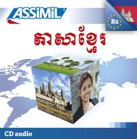 CD KHMER