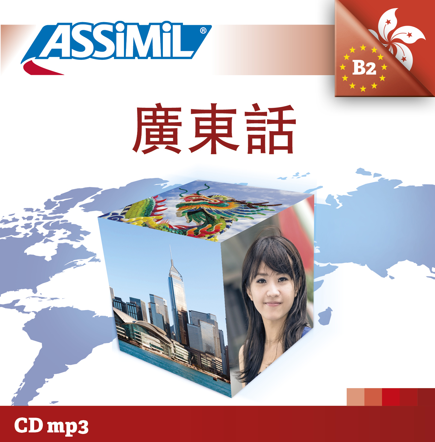 CD CANTONAIS MP3