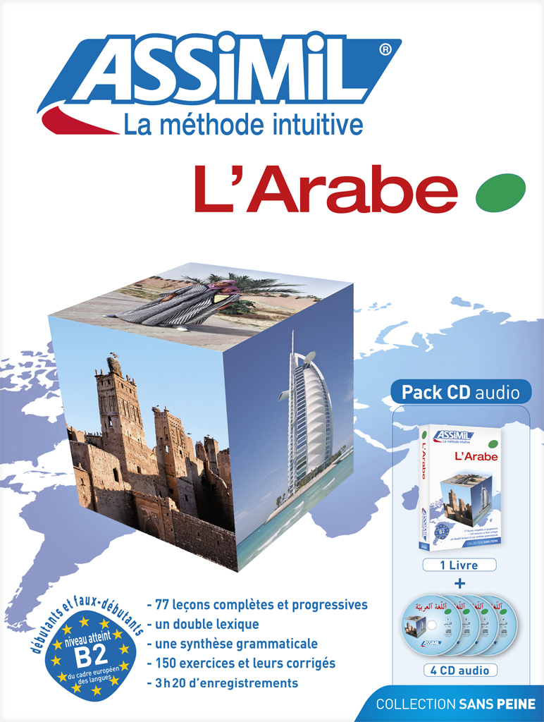 PACK CD ARABE NLE EDITION