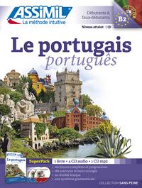 SUPERPACK PORTUGAIS 2016