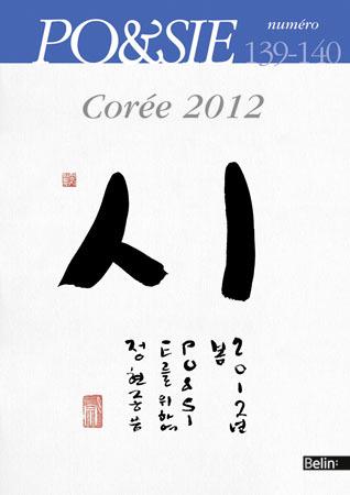 PO&SIE N139/140 COREE 2012