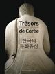 TRESORS DE COREE BILINGUE FRANCAIS/COREEN