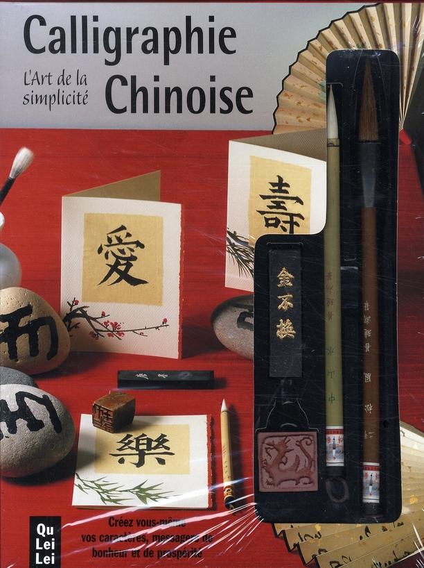 CALLIGRAPHIE CHINOISE NE