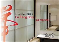 FENG SHUI CA MARCHE !