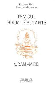 TAMOUL POUR DEBUTANTS : GRAMMAIRE