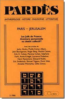 PARIS-JERUSALEM (PARDES 3)