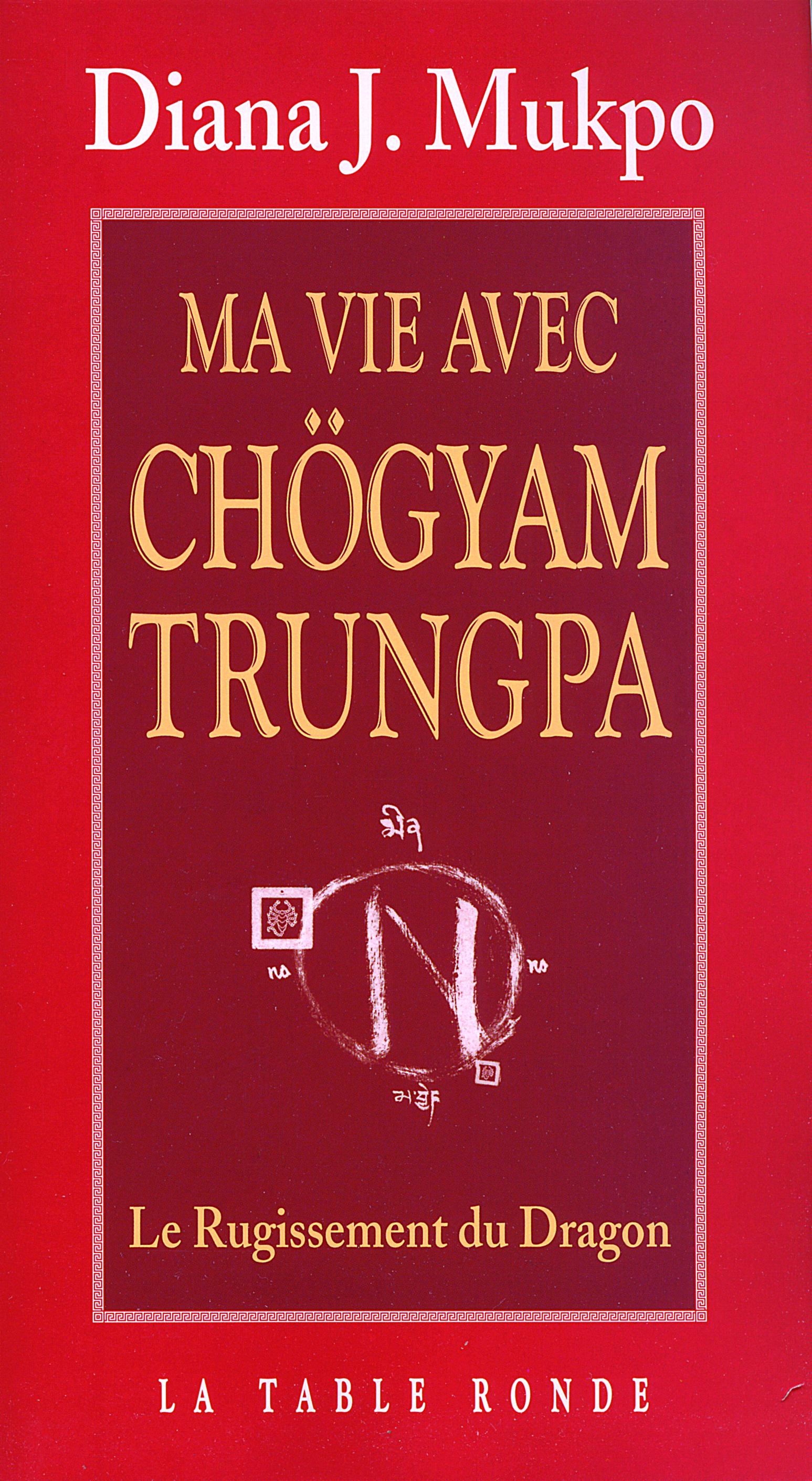 MA VIE AVEC CHOGYAM TRUNGPA - LE RUGISSEMENT DU DRAGON