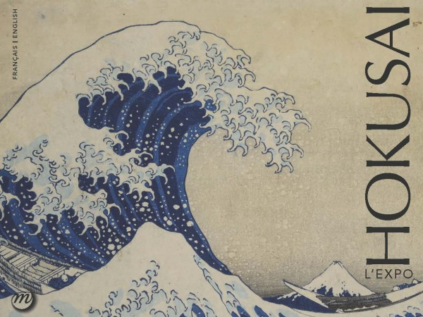 HOKUSAI L'EXPO, [PARIS, GALERIES NATIONALES, GRAND PALAIS, 1ER OCTOBRE 2014-18 JANVIER 2015]