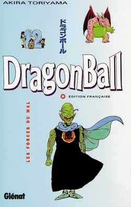 DRAGON BALL - TOME 12