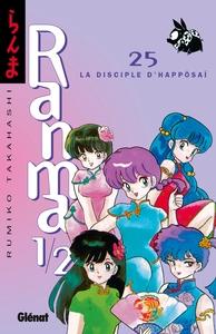 RANMA 1/2 - TOME 25
