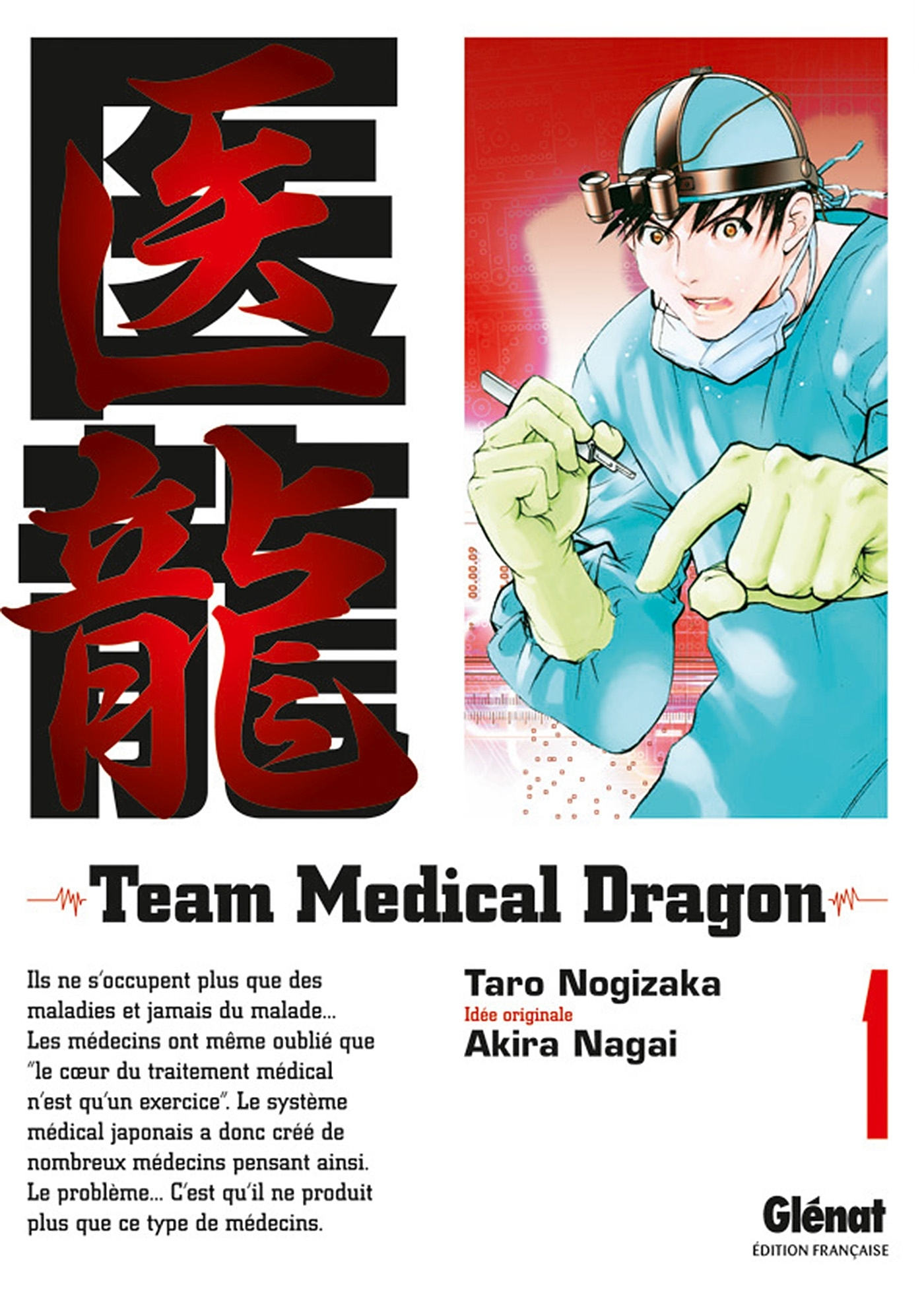 TEAM MEDICAL DRAGON - TOME 01