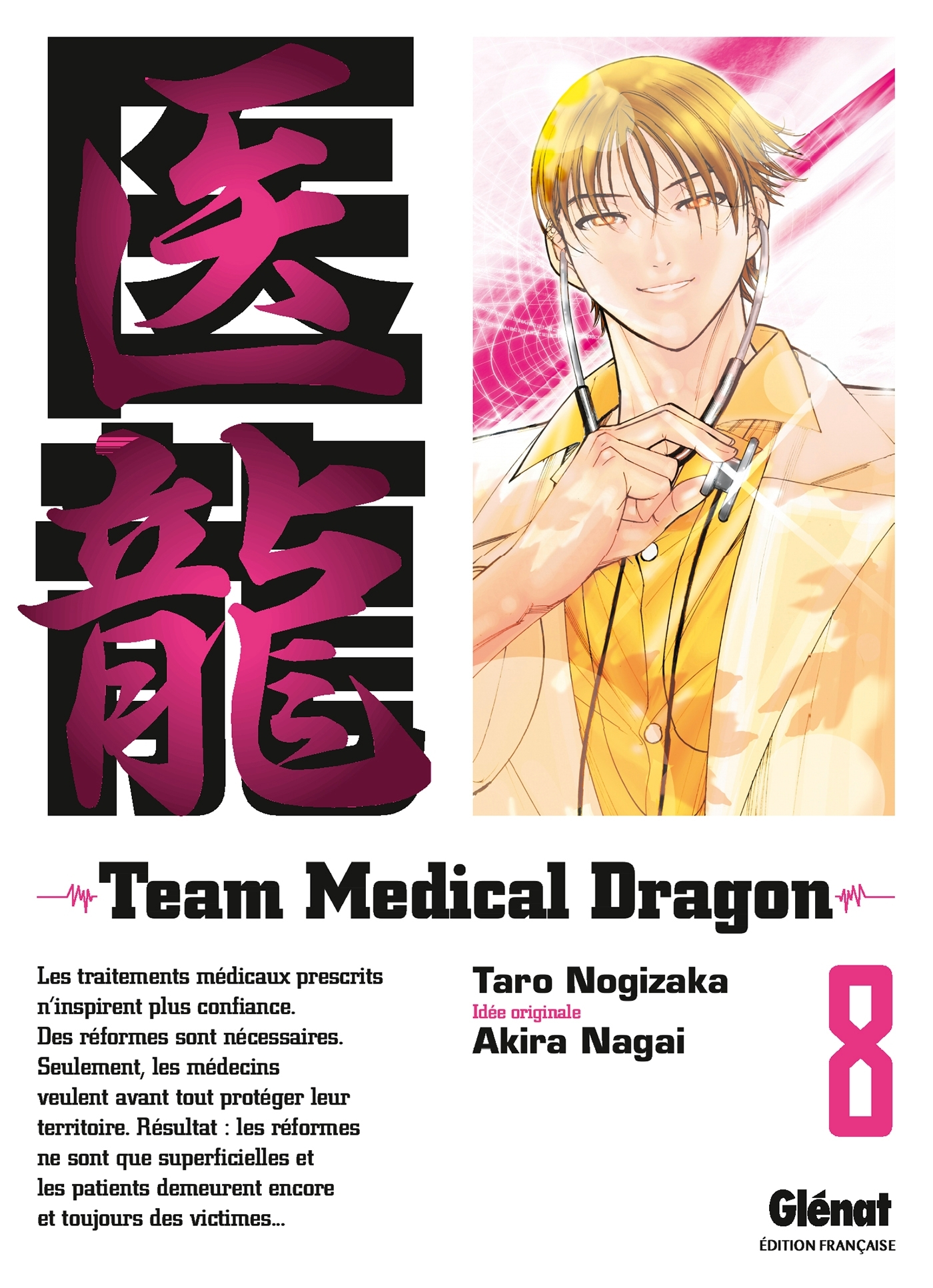 TEAM MEDICAL DRAGON - TOME 08