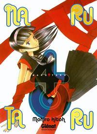NARUTARU - TOME 04