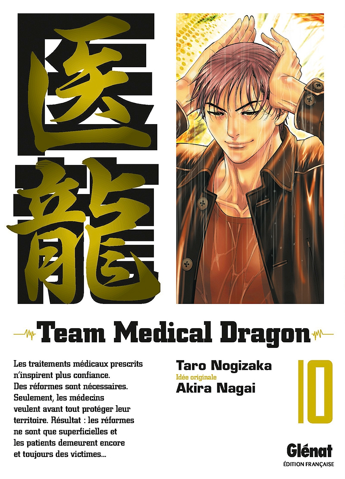 TEAM MEDICAL DRAGON - TOME 10