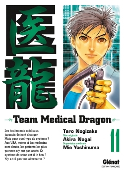 TEAM MEDICAL DRAGON - TOME 11