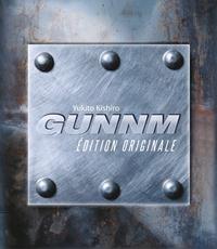 GUNNM - EDITION ORIGINALE - COFFRET TOMES 01 A 09