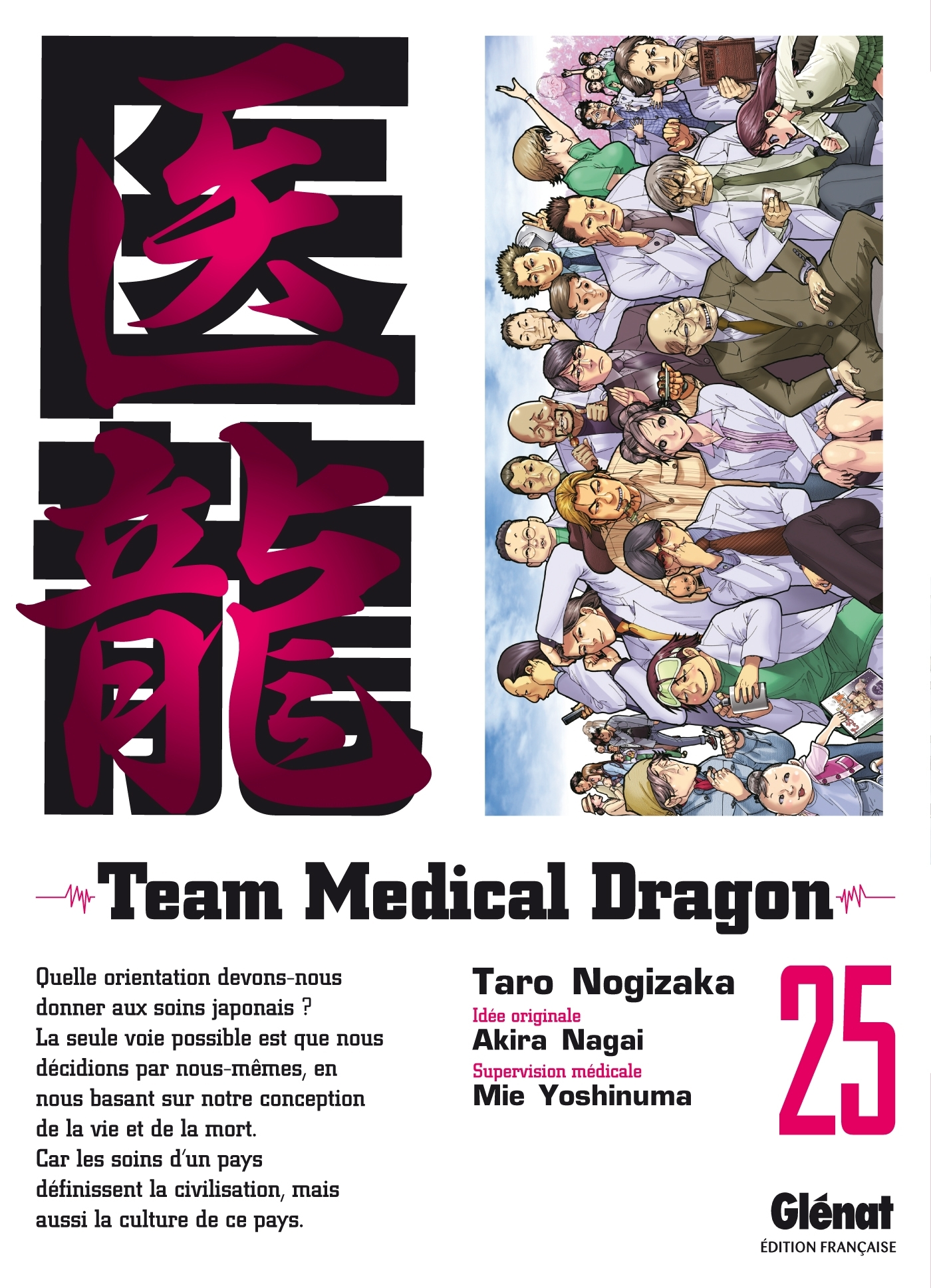 TEAM MEDICAL DRAGON - TOME 25