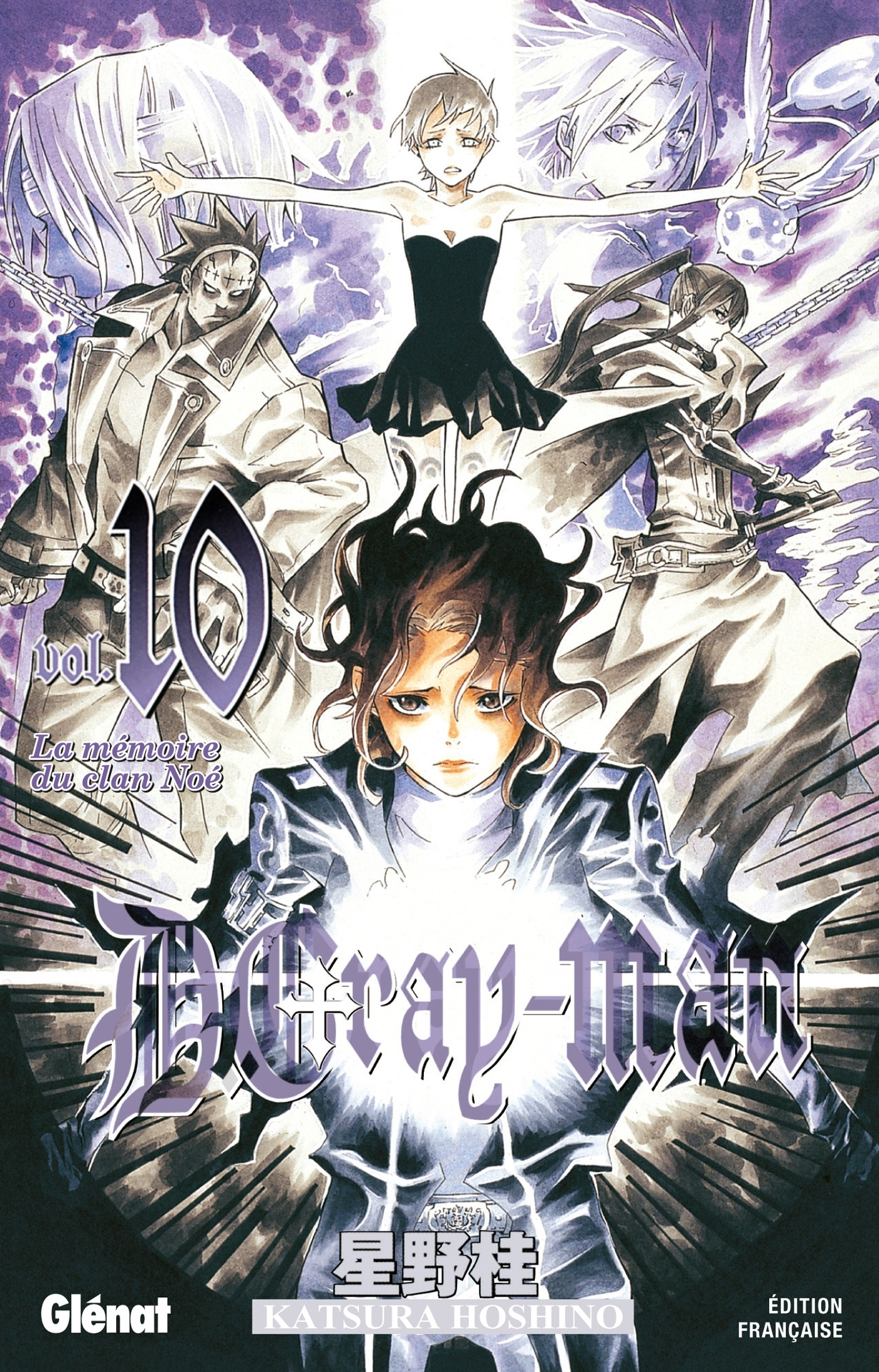 D.GRAY-MAN - EDITION ORIGINALE - TOME 10 - LA MEMOIRE DU CLAN NOE