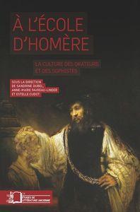 A L'ECOLE D'HOMERE
