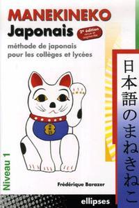 MANEKINEKO METHODE DE JAPONAIS POUR LES COLLEGES ET LYCEES NIVEAU 1 2E EDITION