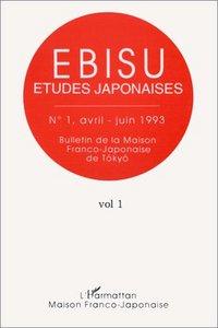 Ebisu 1
