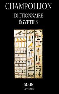 DICTIONNAIRE EGYPTIEN
