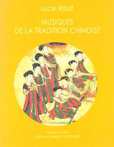 MUSIQUES DE LA TRADITION CHINOISE (+1CD GRATUIT)