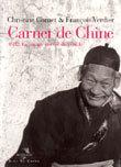 CARNET DE CHINE 1932 : LE VOYAGE INSENSE DU PERE JO