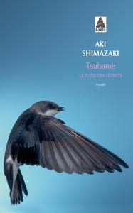 TSUBAME (BABEL)