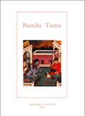 PANTCHA TANTRA OU LES 5 LIVRES DE FABLES INDIENNES (BROCHE)