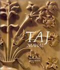 TAJ MAHAL (BROCHE)