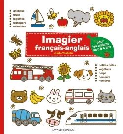 IMAGIER FRANCAIS-ANGLAIS (ROUGE)