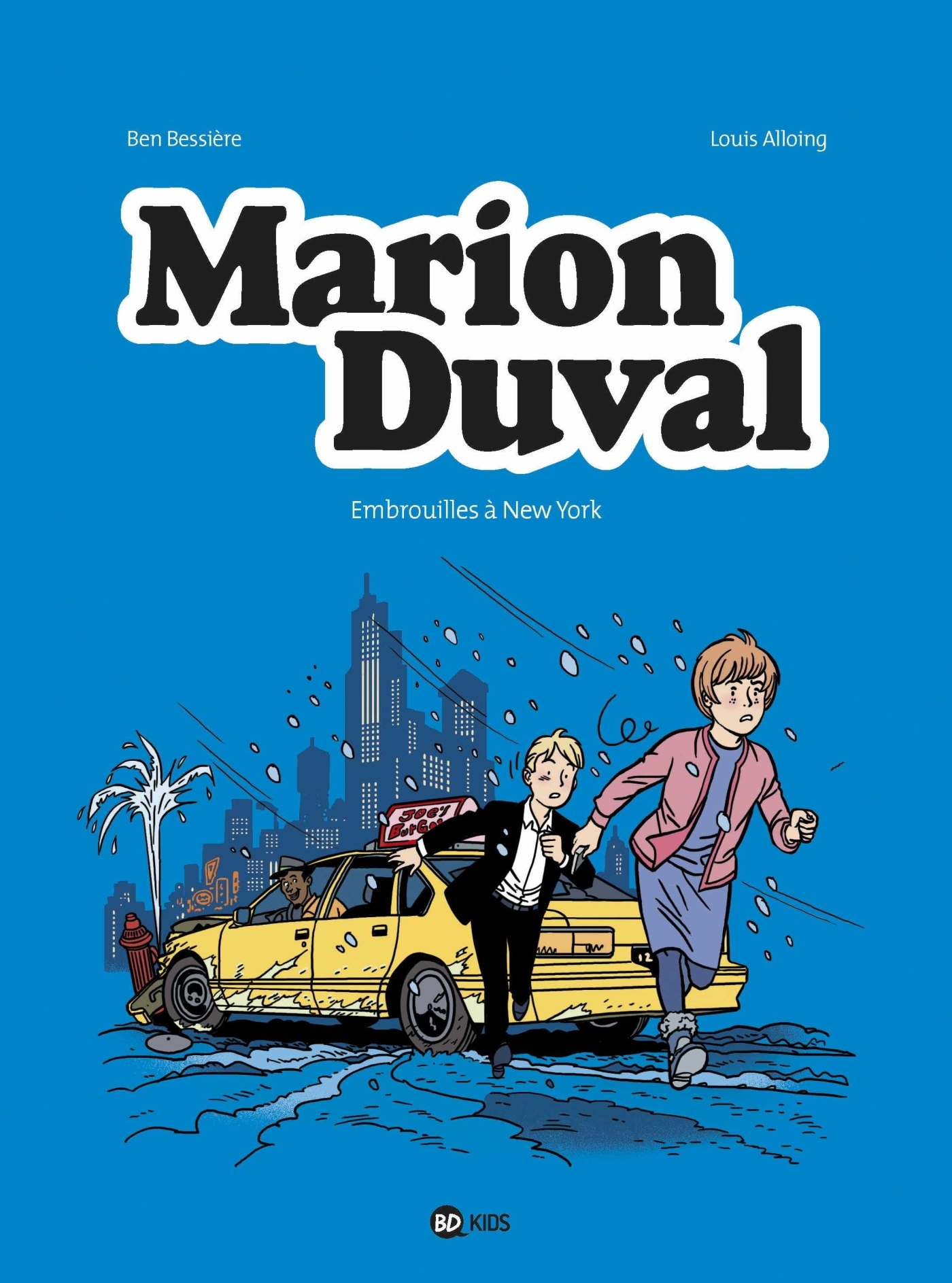 MARION DUVAL, TOME 27