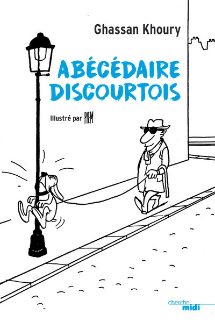 ABECEDAIRE DISCOURTOIS - ILLUSTRE PAR PIEM
