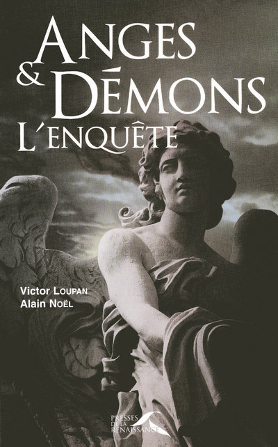 ANGES ET DEMONS, L'ENQUETE