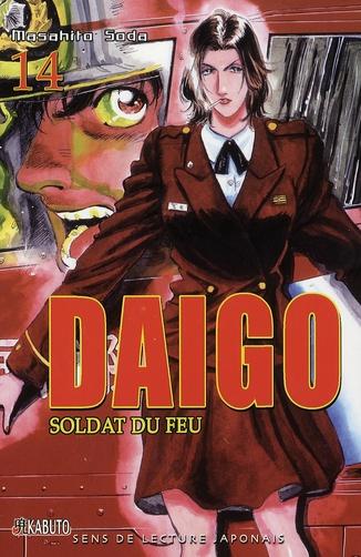 DAIGO SOLDAT DU FEU T14