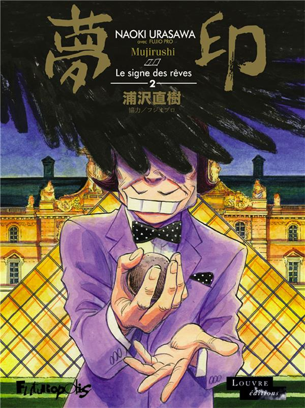 MUJIRUSHI OU LE SIGNE DES REVES (TOME 2)
