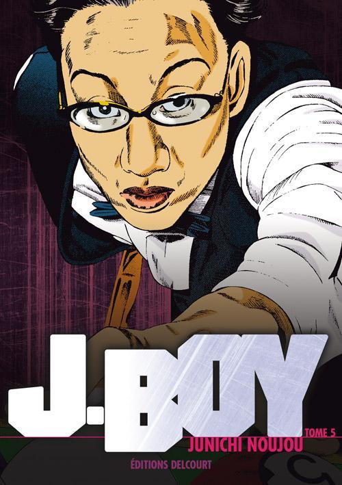 J.BOY T5