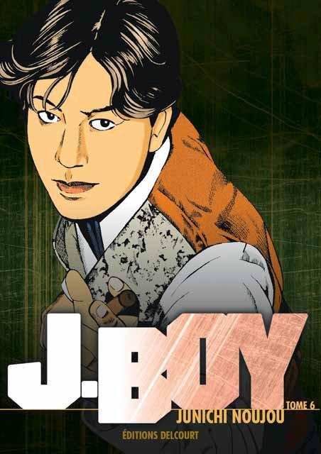 J.BOY T06