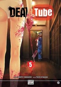 DEAD TUBE 05