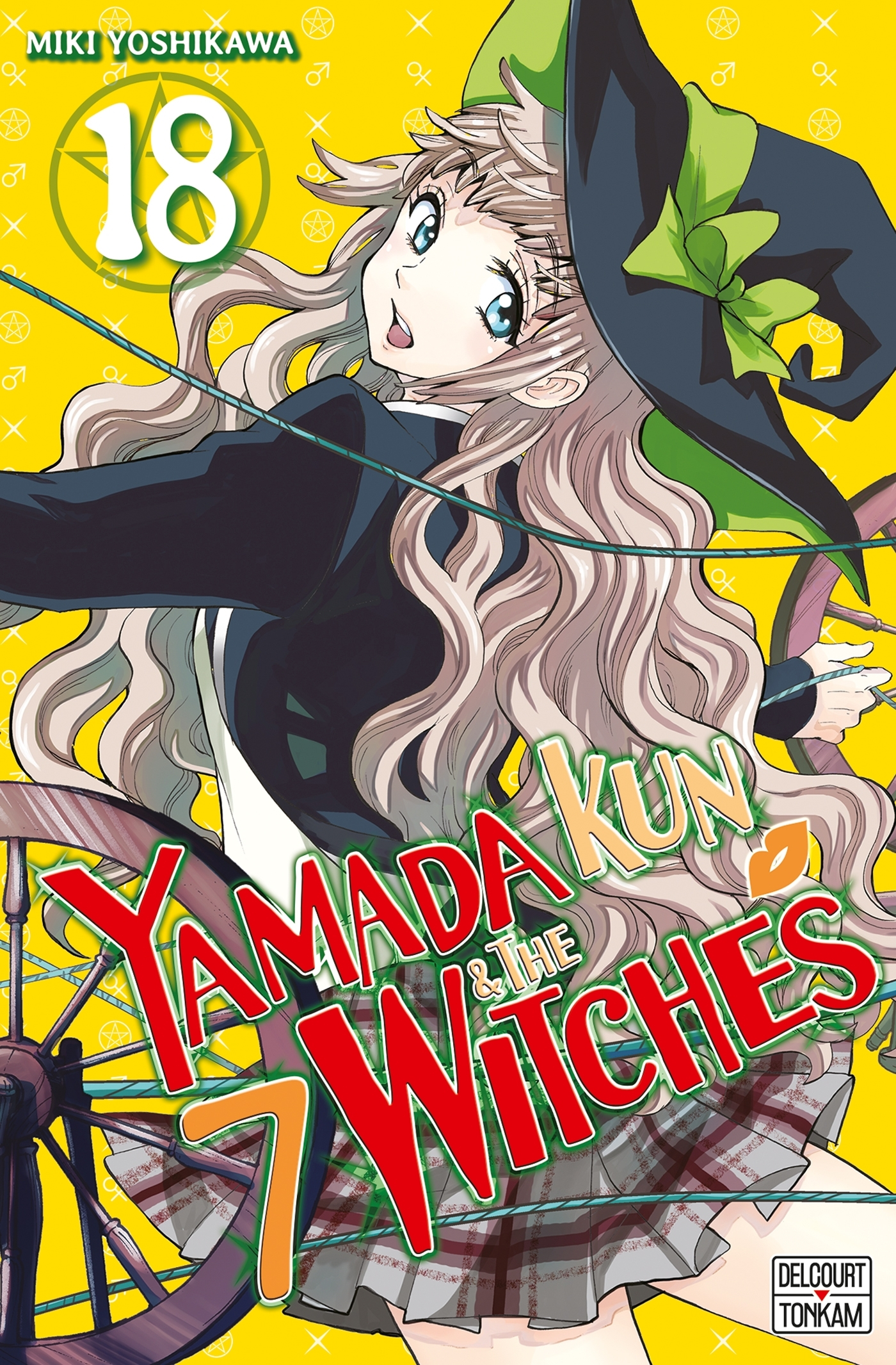 YAMADA KUN & THE 7 WITCHES 18
