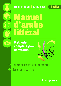 MANUEL D'ARABE LITTERAL 4ED