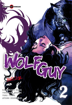 WOLF GUY T02