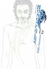HOMUNCULUS -TOME 12-