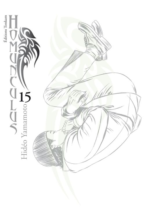 HOMUNCULUSLT15
